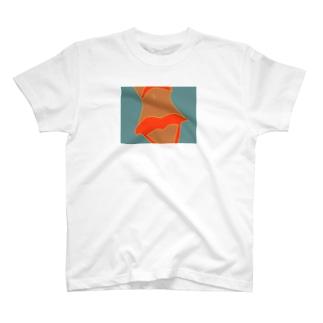 following bikini T-shirts