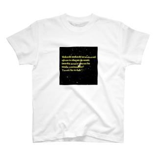 イケてる英文風 T-shirts