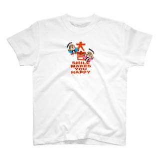 ハピハピだいきち T-shirts