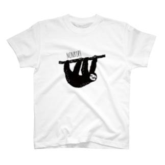 のんびり T-shirts
