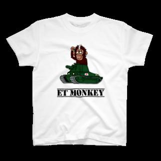 ET・MONKEY🐵の戦車でGo! T-shirts