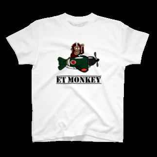 ET・MONKEY🐵のZEROファイター T-shirts