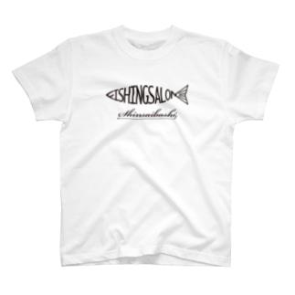 FSSフィッシュロゴ(黒) T-shirts