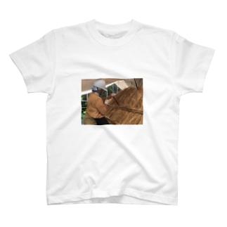 茅職人に私はなる、茅吉の営業にそのうちなる♪ T-shirts