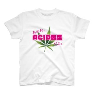 ACID愛菜 T-shirts