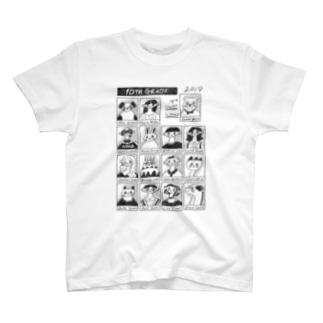 どこかのだれかの卒業アルバム T-shirts
