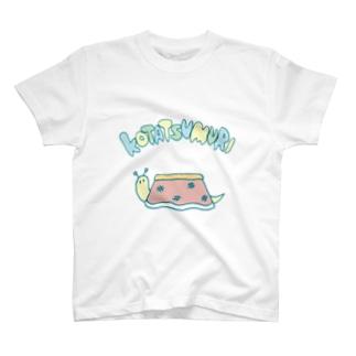 こたつむり T-shirts