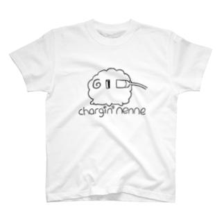 充電中ねんねくん T-shirts