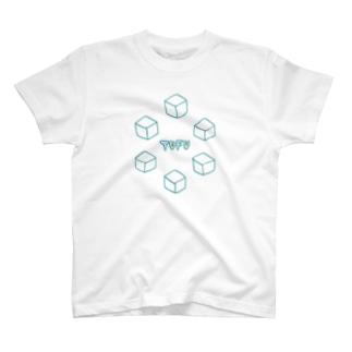ぴーこっくのとうふだいすき T-shirts