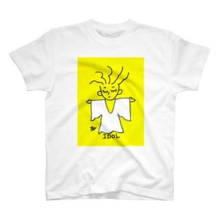 類まれなる偶像崇拝 T-shirts