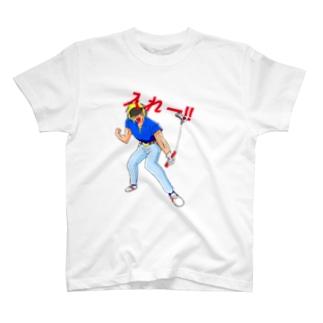 ゴルフ「入れー‼」 T-shirts