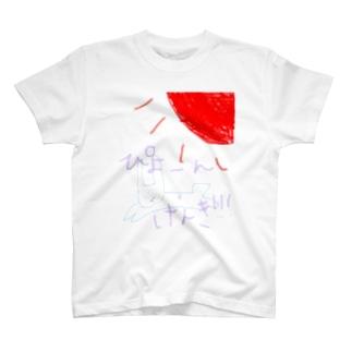 ぴょーんうさぎ T-shirts