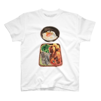 美味かったお袋の弁当 T-shirts