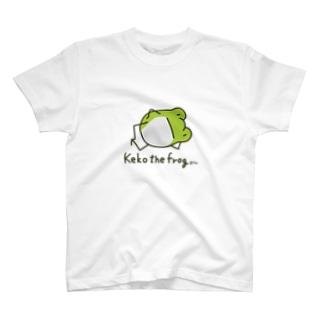【けこがえる】おくつろぎ(カラー) T-shirts