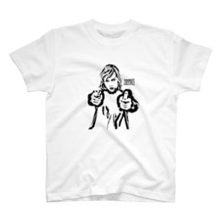 破滅セヨ T-shirts