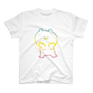 なやむくま T-shirts