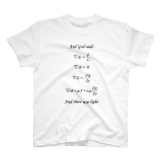 Maxwell方程式よあれ! T-shirts