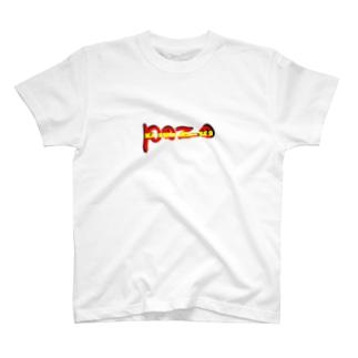 夢はかなえるためにある。 T-shirts