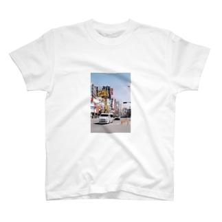 BaBa T- Shirt  T-shirts
