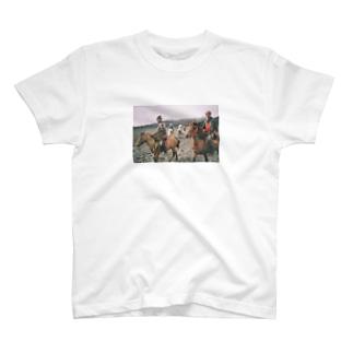 Ikatsui Uma T-Shirt T-shirts