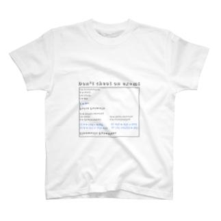 かんにんぐ T-shirts