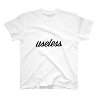 useless series  T-shirts