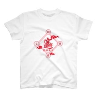 パーサイドチャイナ T-shirts