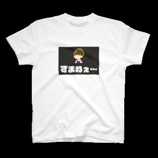 ダステル-DustelBoxのすまねぇ... T-shirts