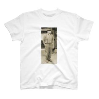 戦時中の僕 T-shirts