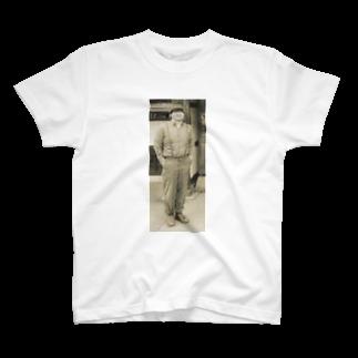 もうの戦時中の僕 T-shirts