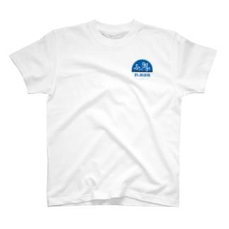 ふぅさん T-shirts