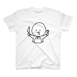 たまごだんしゃく (ごはん) T-shirts