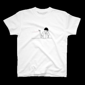 ウエキナツミの庭のこの糸なんの糸気になる糸 T-shirts