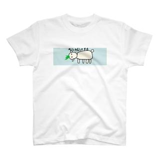むしゃむしゃする T-shirts