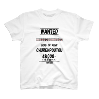 WANTED(九蓮宝燈) T-shirts