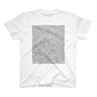 増殖するアザラシ T-shirts