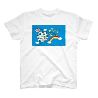 【Merci & Lulu】Lulu Delanna T-shirts