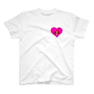 heavy heart T-shirts