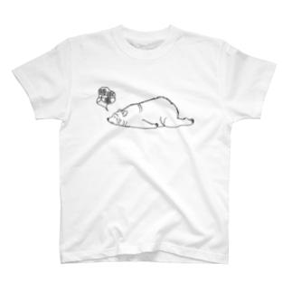 睡眠大事 T-shirts