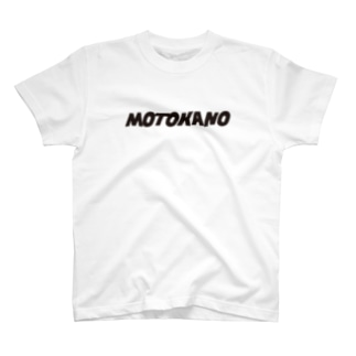 元カノ T-shirts