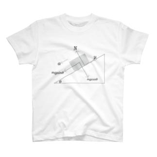 運動方程式 T-shirts