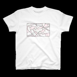 煮つめた小豆のカモフラージュ(ぱんつ) T-shirts