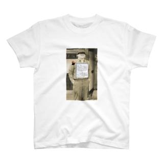 戦時中にフラれた僕 T-shirts