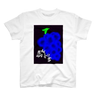 ぶどう T-shirts