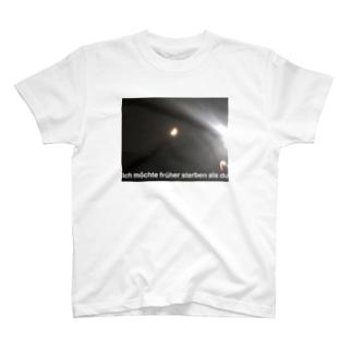 将来はお前より先に死にたい T-shirts