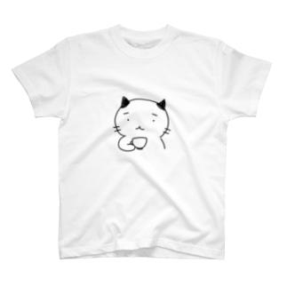 ねこの「みたら氏」くつろぎのとき T-shirts