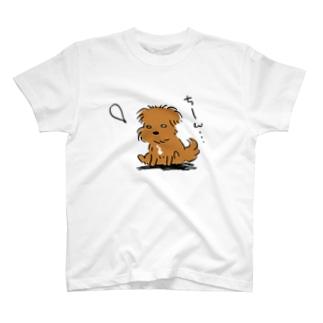 こぐま犬てんすけ燃え尽きポーズ T-shirts