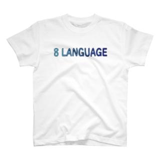 8 LANGUAGE T-shirts