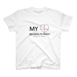 My Heart Belongs to Math T-shirts