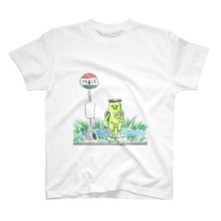 河童停留所 T-shirts